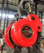 380伏10吨环链电动葫芦