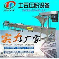 THF-600压鲜土豆粉机