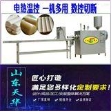 浆水米豆腐机