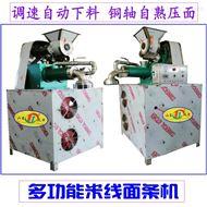 玉米钢丝面机器
