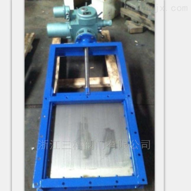铸钢电动插板阀