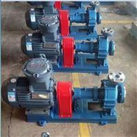 华潮牌RY卧式导热油泵高温齿轮油泵