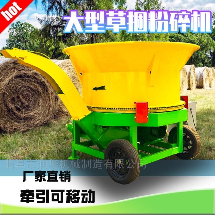牧场青储秸秆粉碎机 圆盘式旋切粉草机