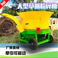 干湿牧草秸秆粉碎机