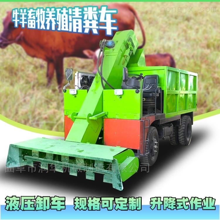 牛棚粪便三轮式清粪车 自动化清理铲粪车