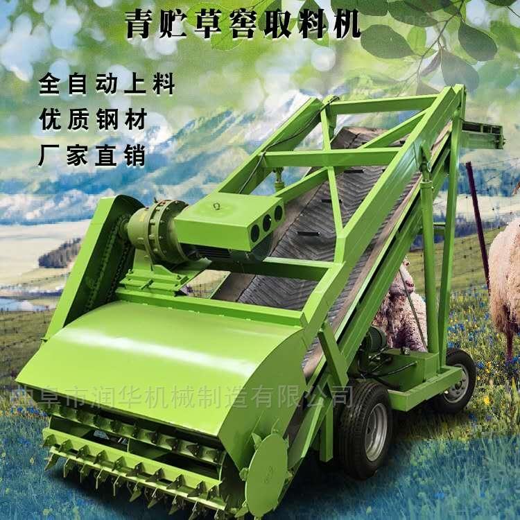 青贮草窖高空取料机 五米青储池取草机
