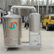 THN-50纯粮酿酒设备 蒸米酒机