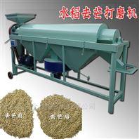 5吨稻谷脱芒机 辽宁水稻用打磨机 自动去芒