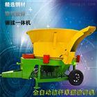青贮玉米秸秆粉碎机 稻草捆圆盘粉草机