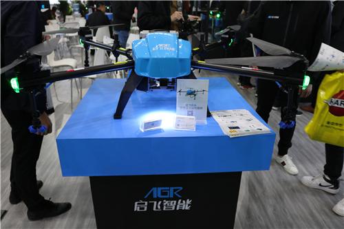 云南省2020年第一批(第一部分)农机购置补贴产品和植保无人飞机购置补贴试点产品自主投档信息公告