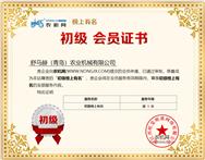 """【客户加盟】舒马赫(青岛):深受市场欢迎的秸秆处理""""专家"""""""