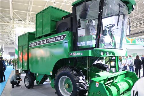 黑龙江省关于2020年农民专业合作社省级示范社名单的公示