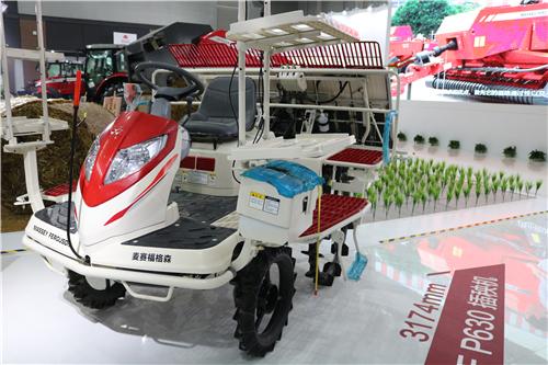 2020年农业机械推广鉴定规范实施培训班在渝举办