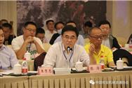中国农机流通协会陈涛出席高阳县汽车农机配件产业发展研讨会
