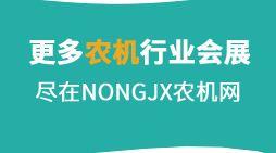 2021中国(武汉)国际农资博览会暨中部特种肥料大会