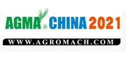 AGMA CHINA2021 第十一届江苏国际农业机械展览会