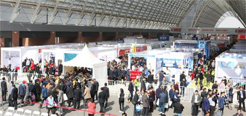 2020中国国际农机展高端论坛与会议活动时间表