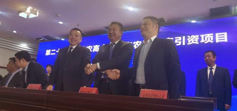 祝贺宝鸡博通公司就农机产业化项目签约成功