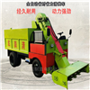 RH-QFC-2自走三轮式清粪车