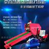 RF-DBJ-400青草饲料发酵打捆包膜机 牧草保鲜打包机