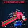 RF-DBJ-400青储牛羊饲料打捆包膜机 花生秧揉碎打包机