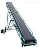 固定式混凝土运输机 升降倾斜爬坡输送机