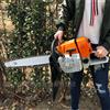 RH-WSJ手提式锯齿挖树机 汽油大功率移树机